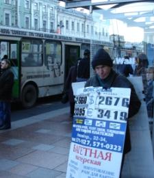 20101021133824-ruso-cartel.jpg