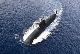 20130212164030-submarino.jpg