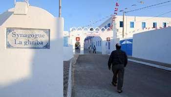20131011162544-sinagoga-djerba-isla.jpg
