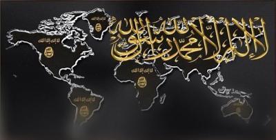 20140808001032-islam-mundo.jpg