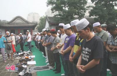 20150210154326-islam-china.png