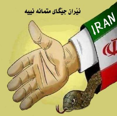 20180101172608-iran-serpiente.jpg