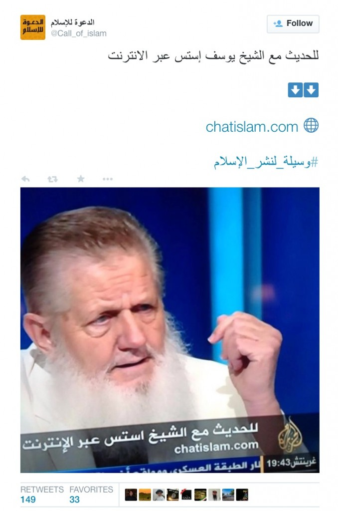 Yusuf Estes, from Arabic sources on Al-Jazeera television: